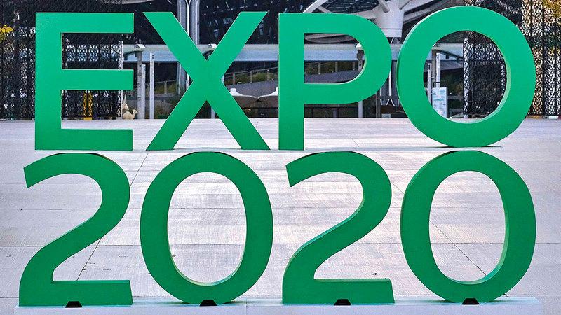 جهود جميع الشركاء بما فيها «دبي للسياحة» أسهمت بتعزيز مكانة دبي عالمياً من خلال الترويج لاستضافة «إكسبو 2020».   أرشيفية