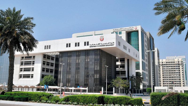 «اقتصادية أبوظبي»: نجاح البرنامج يعكس الشراكة الاستراتيجية مع شركات التوزيع والقطاع الصناعي.    أرشيفية