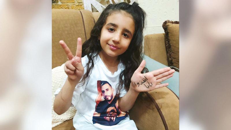 (جوان ـ 8 أعوام) الطفلة الوحيدة للأسير كايد الفسفوس.  الإمارات اليوم