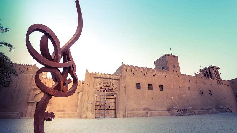 المسابقة تسلّط الضوء على مواقع عجمان الأثرية والجمالية.     من المصدر