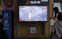 الصورة: حكايات سياسية.. أحداث وصور.. كوريا الشمالية تختبر صاروخاً أسرع من الصوت