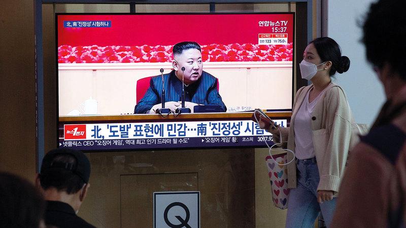 الصاروخ أضاف سلاحاً له أهمية استراتيجية كبيرة إلى ترسانة بيونغ يانغ.    إي.بي.إيه