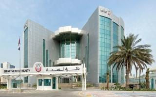 الصورة: تحديث إجراءات ترخيص المهنيين الصحيين في حضانات أبوظبي