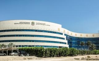 الصورة: «الإمارات للخدمات الصحية» تنظم ندوة حول تعزيز سلامة المرضى