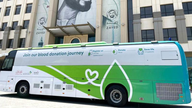 حملة «دمي لوطني» انطلقت في دورتها الأولى عام 2012.  من المصدر
