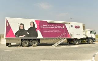 الصورة: «أكتوبر الوردي».. حملة لفحص الماموغرام والتوعية بسرطان الثدي في أبوظبي