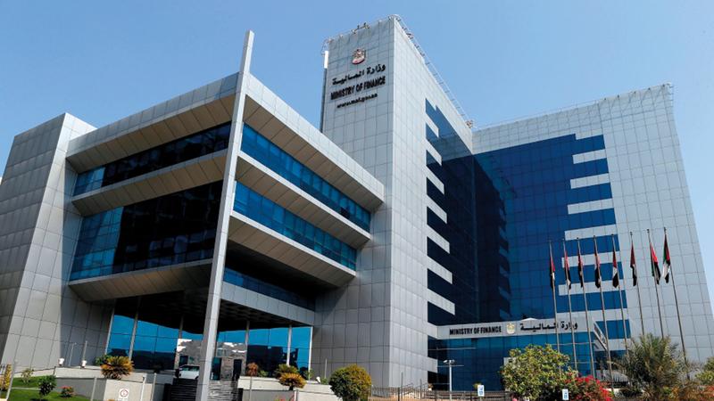 وزارة المالية أكدت أن إصدار السندات بالعملة المحلية لن يكون في 2021.   أرشيفية