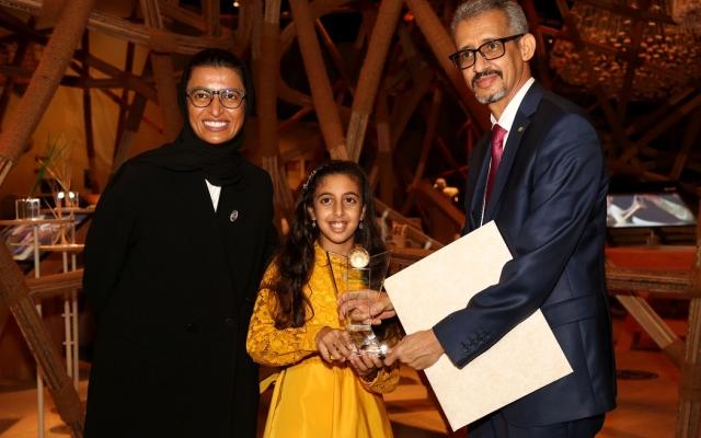 الصورة: اليازية بنت نهيان أول سفيرة فوق العادة للثقافة العربية