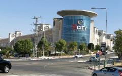 الصورة: مدينة استيطانية اقتصادية أقامها الاحتلال على مساحة 100 ألف متر مربع