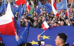 الصورة: خروج بولندا من الاتحاد الأوروبي مستبعد في الوقت الراهن