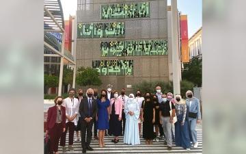 الصورة: الكشف عن جدارية عملاقة في «إكسبو 2020 دبي»
