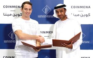 الصورة: إنشاء مركز للأصول الرقمية و«بلوك تشين» في «دبي التجاري العالمي»