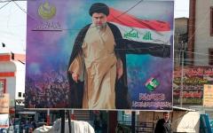 الصورة: تحديات معقدة تواجه تشكيل حكومة عراقية في ظل برلمان متشرذم