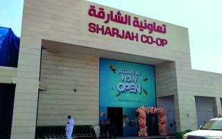 الصورة: «تعاونية الشارقة» تقتتح فرعاً في «البراشي» بكلفة 30 مليون درهم