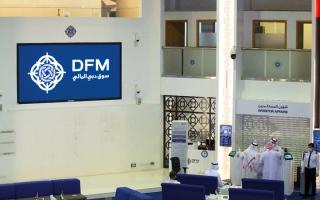 الصورة: «دبي المالي»: صفقة مباشرة على سهم «أرامكس» بـ 1.407 مليار درهم