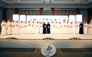 الصورة: اللجنة الأولمبية تكرّم 34 من القيادات الرياضية الوطنية
