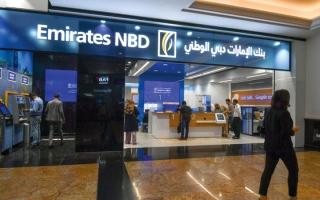 الصورة: 7.3 مليارات درهم صافي أرباح «الإمارات دبي الوطني» في الربع الثالث
