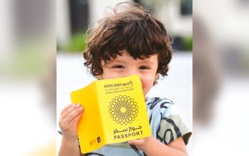 الصورة: «جواز إكسبو».. فرحة الصغار والكبار