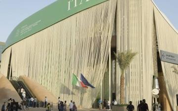 الصورة: الجناح الإيطالي في «إكسبو 2020 دبي» يحتضن مؤتمرا دوليا للاقتصاد الفضائي