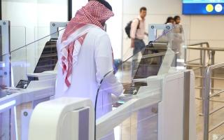 الصورة: 6 متطلبات لدخول المواطنين المحصّنين إلى السعودية