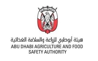 الصورة: الإمارات وسنغافورة تبحثان التعاون في مجالات السلامة والأمن الغذائي