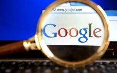 """الصورة: """"غوغل"""": الحكومات التي تطلب منا إزالة محتوى على الانترنت في تزايد"""