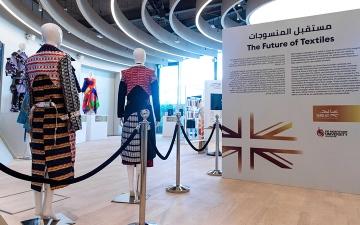 الصورة: عين إكسبو.. معرض يحاكي تطوير طرق أكثر استدامة في صنع الملابس