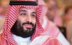 الصورة: ولي العهد السعودي يعلن عن خارطة طريق لحماية البيئة