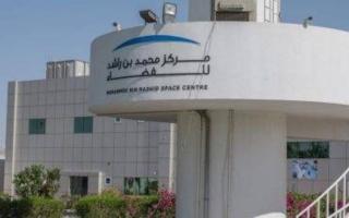 مركز محمد بن راشد للفضاء: المؤتمر الدولي للملاحة الفضائية في دورته الـ72 ينطلق غداً في دبي