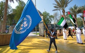 الصورة: عين إكسبو.. في قاعة الوصل.. الأمم المتحدة تحتفي بـ 76 عاماً من صناعة الأمل