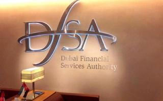 """الصورة: """"دبي للخدمات المالية"""" تطلق إطاراً تنظيمياً للأصول الرقمية لغرض الاستثمار"""