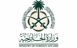 الصورة: بيان سعودي حول الأحداث الجارية في السودان