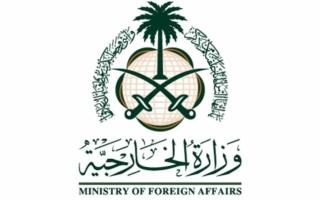 الصورة: الخارجية السعودية تستدعي سفير لبنان: تصريحات قرداحي تتنافى مع الأعراف السياسية