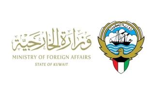 الصورة: الكويت تستدعي القائم بالأعمال اللبناني وتستنكر بشدة تصريحات قرداحي