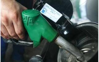 الصورة: السعودية تطبق ضريبة القيمة المضافة على البنزين