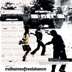 """ملصق فيلم """" ثقافات المقاومة """" للمخرجة إيارالي ."""
