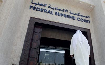 علاوة 100% من الراتب الأساسي لأعضاء السلطة القضائية.