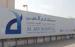 استخراج «بطارية» ساعة من مريء طفلة في مستشفى العين