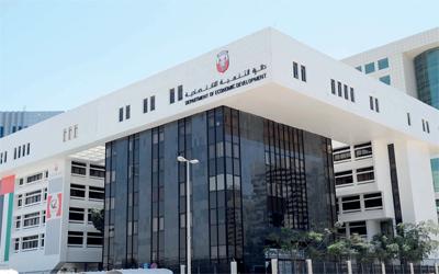 91744ebb3 اقتصادية أبوظبي» تمنح المحال التجارية 3 أشهر بعد «الترخيص» لتغيير ...