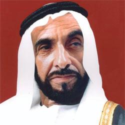المغفور له الشيخ زايد بن سلطان آل نهيان.