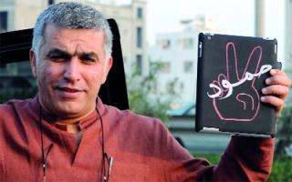 إطلاق الناشط البحريني نبيل رجب