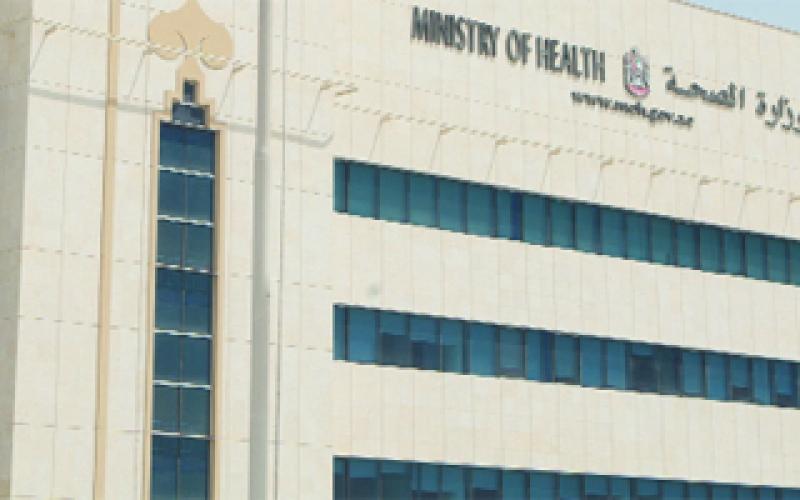 """الصورة: """"الصحة"""" تصدر المعايير المعتمدة لممارسات العلاج بالبلازما"""