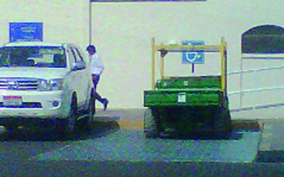 معكم - الخط الساخن - الإمارات اليوم