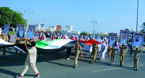«مسيرة روح الاتحاد»  في الفجيرة