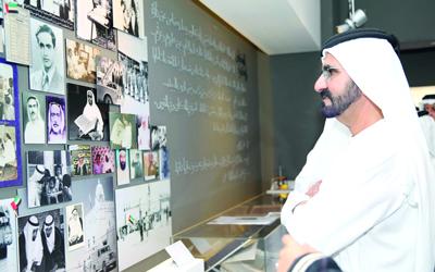 محمد بن راشد يزور «متحف المــرأة»