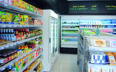 المنشآت الجديدة ستبيع ما يحتاجه المستهلكون من مواد غذائية. من المصدر
