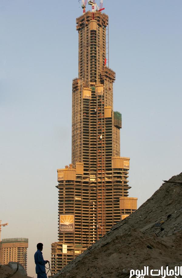 Scale Buildings