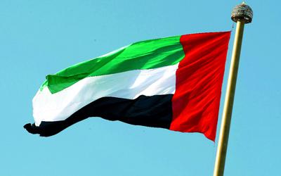 علم الإمارات.. نشيـــد القلوب