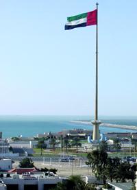 «سارية العلم» في دار الاتحاد. الإمارات اليوم