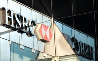 """الصورة: بنك """"إتش إس بي سي"""" يرفض التعامل مع صفقات قطرية ضخمة"""